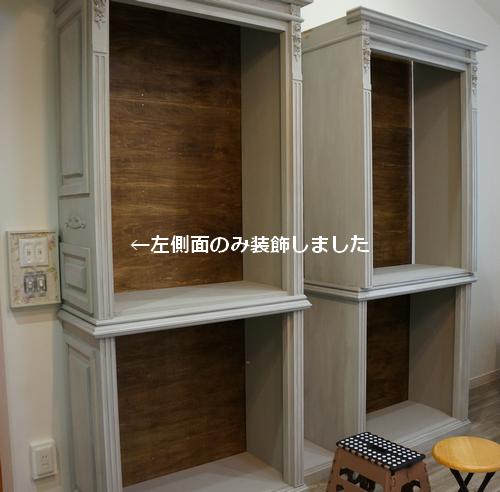 Diyでモールディングを使った家具の作り方 Izzie Life モールディング フレンチインテリア Diy インテリア