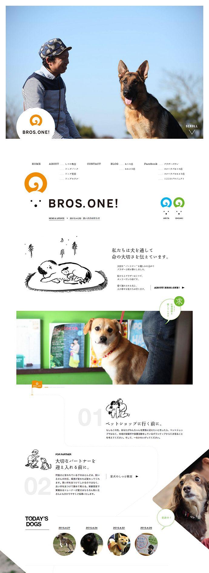 Web www.brosone.com http://www.oniguili.jp/