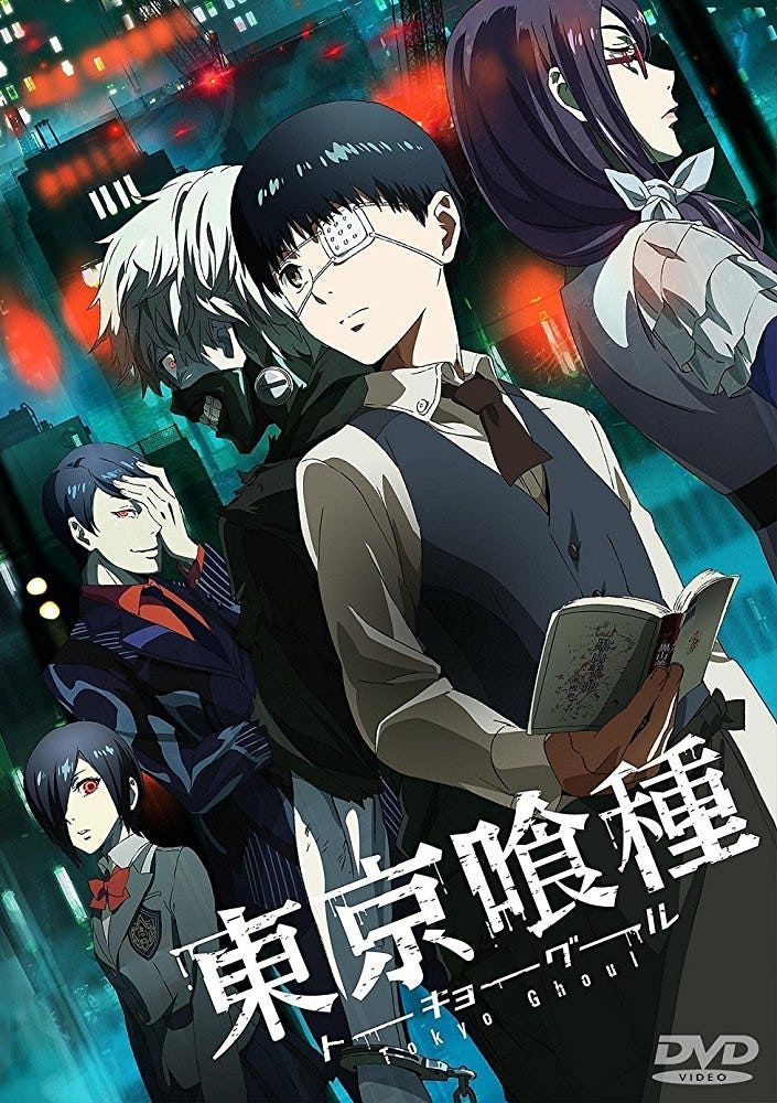 Tokyo Ghoul (2014) Movie Tokyo ghoul anime, Tokyo ghoul