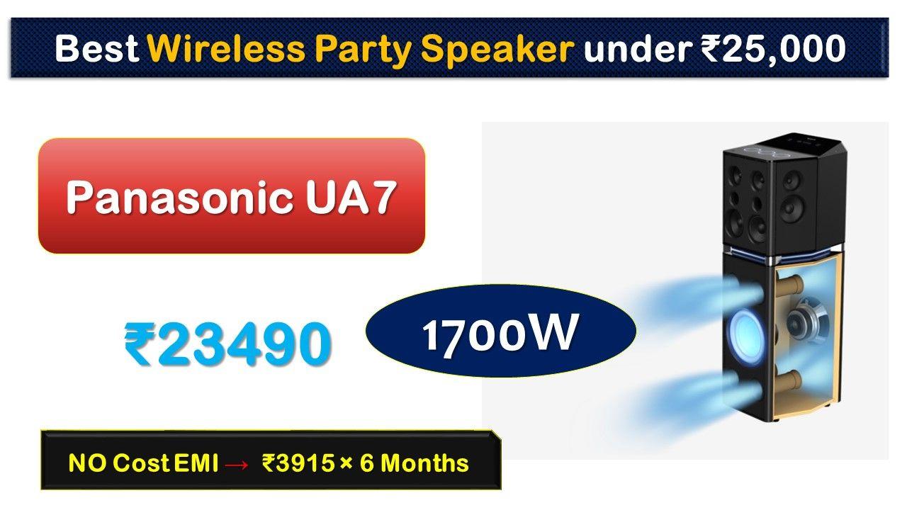 2 Best Party Speaker Under 25000 Rupees In India Market Party Speakers Speaker Hexagon Design