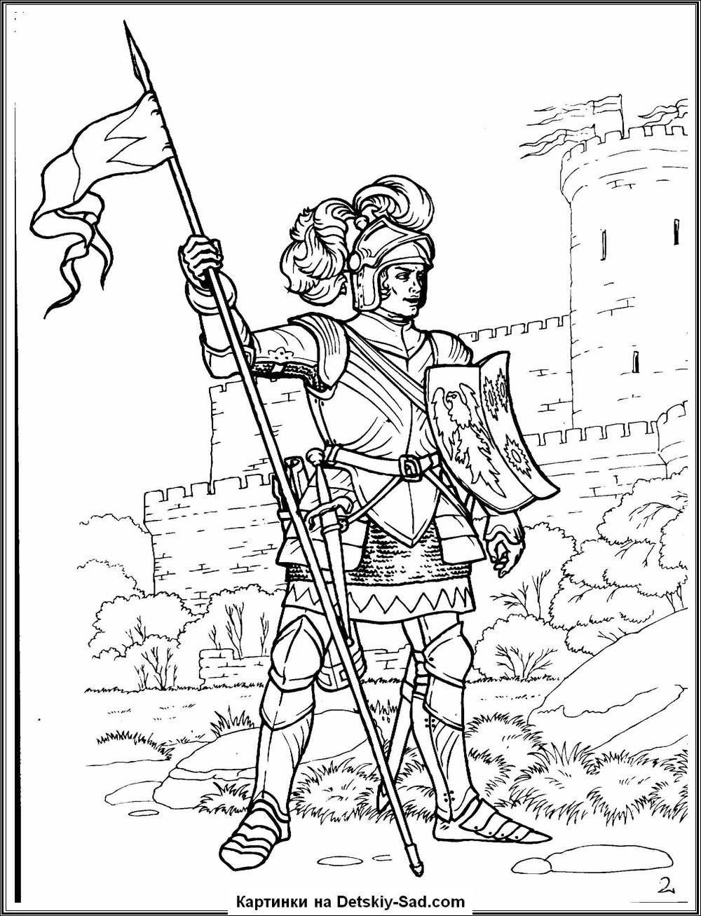 укрепления волосёнок средневековые рыцари картинки и рисунки ритуал