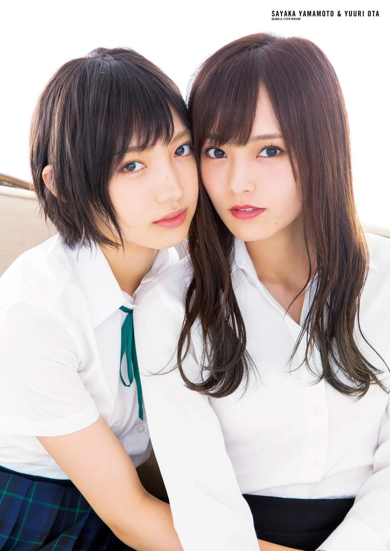 山本彩×太田夢莉(NMB48) | 思...