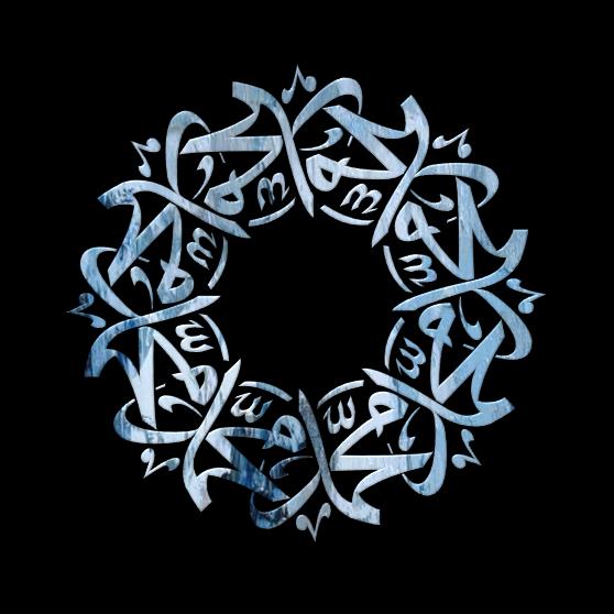 Pin on My Islamic Art & Calligraphy