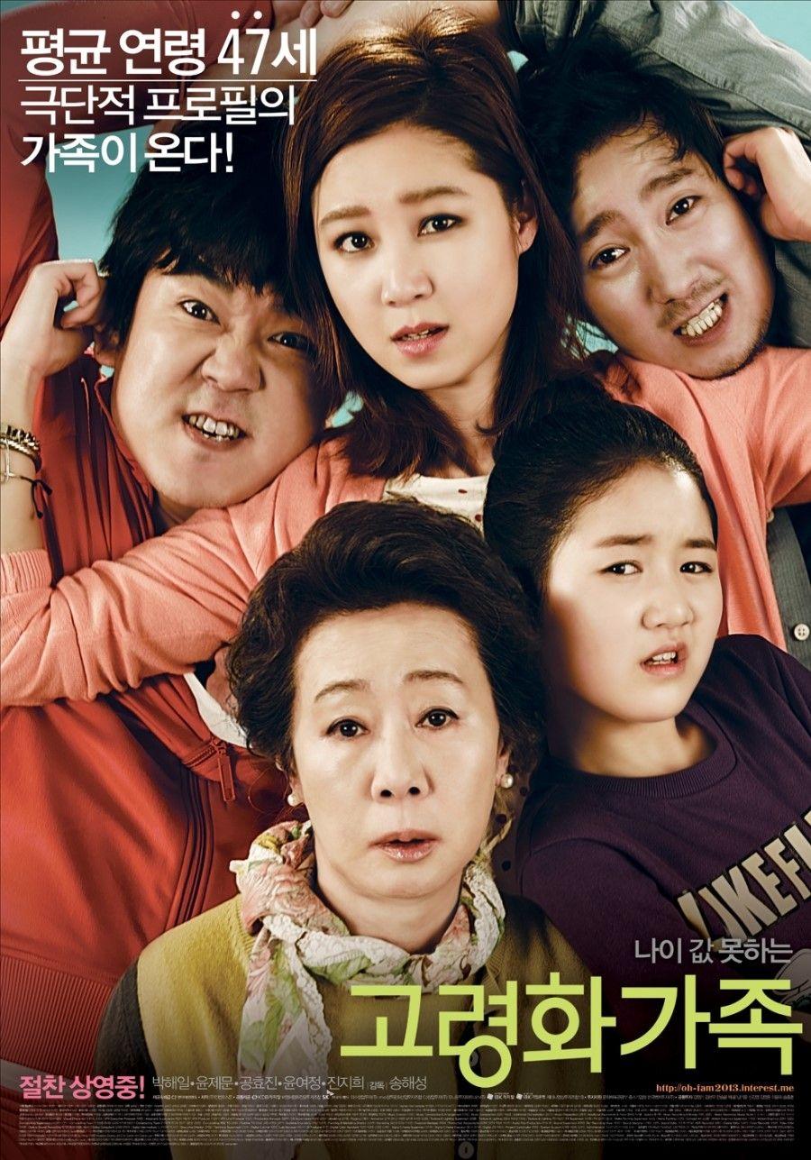 고령화 가족 BOOMERANG FAMILY | May 2013 | Cast: 박해일 Park Hae-il, 윤제문Yoon Je-moon, 공효진 Gong Hyo-jin, 윤여정 Yoon Yeo-jeong, 진지희 Jin Ji-hee