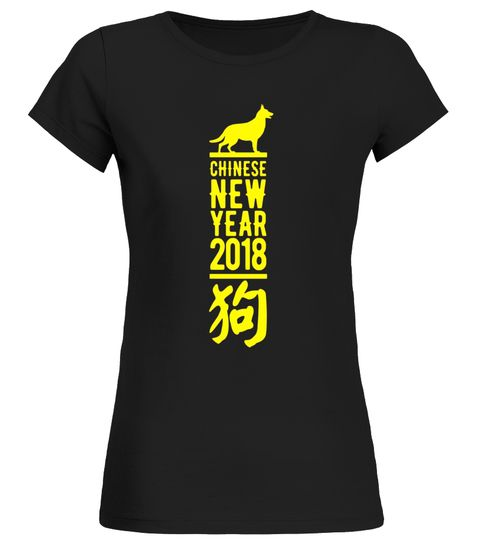 separation shoes 39032 76fad Chinese Gold Dog New Year 2018 T-Shirt warriors chinese new ...
