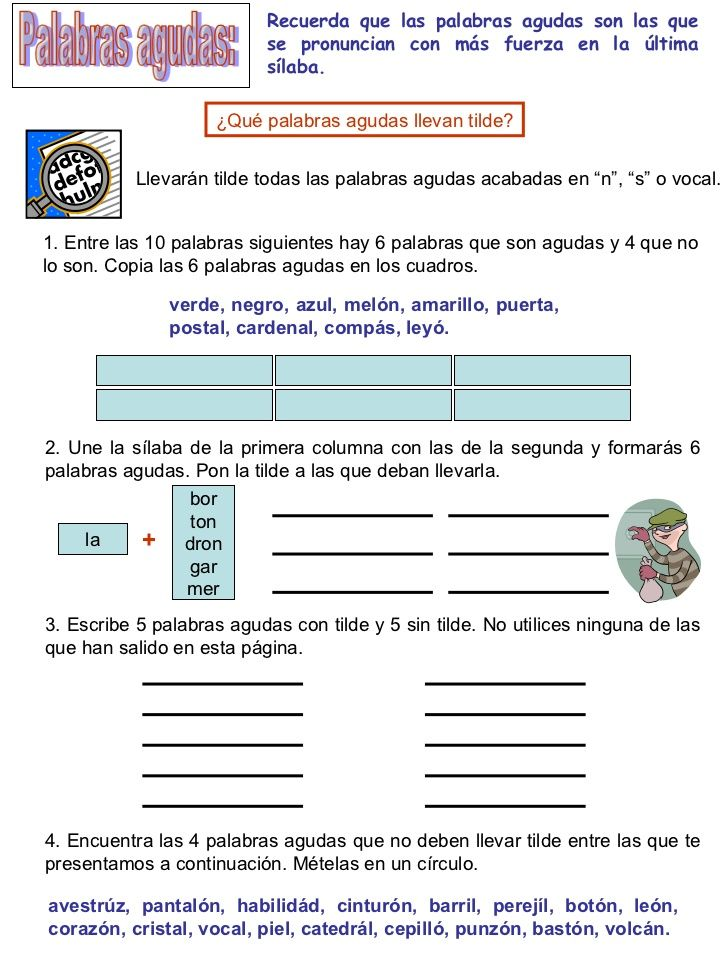 Acentuación En Castellano Para Primaria Bilingual Education Education Learning Spanish