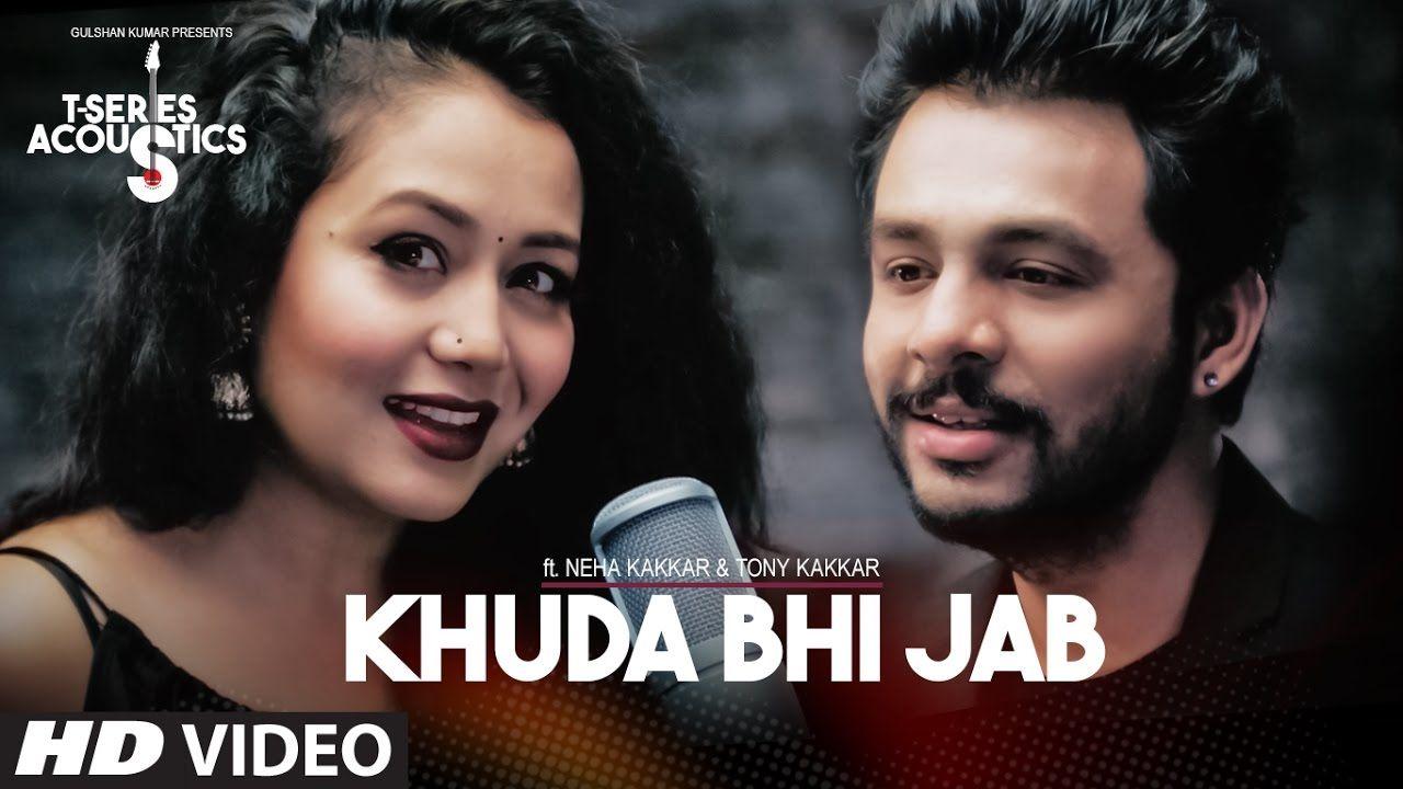 Khuda Bhi Jab Video Song T Series Acoustics Tony Kakkar Neha Kakka Cute Love Songs Neha Kakkar Cute Songs