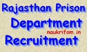 Rajasthan Prison Department Recruitment 2016 (925 Jail