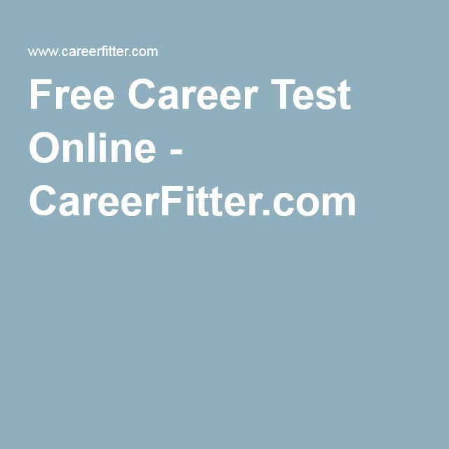 Free Career Test Online - CareerFitter personality tests