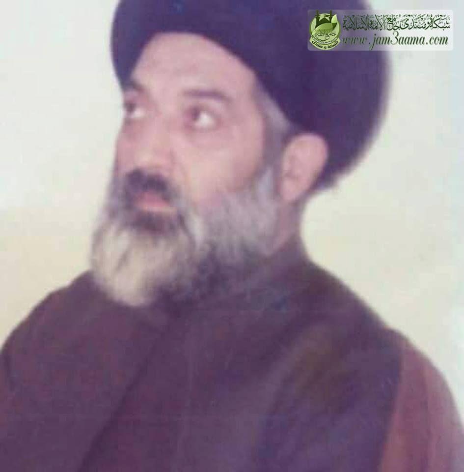 سيد محمد زكي سيد جعفر بحر العلوم Fictional Characters Character