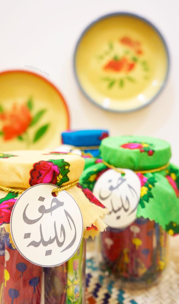 توزيعات حق الليلة في علب مع مطبوعات مجانية Ramadan Crafts Ramadan Decorations Ramadan Gifts