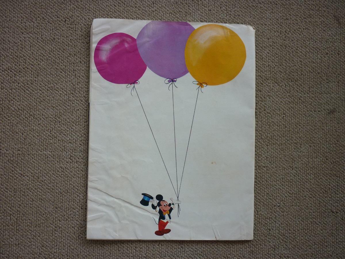 Disney On Parade - Programa 1974 - R$ 210,00 no MercadoLivre