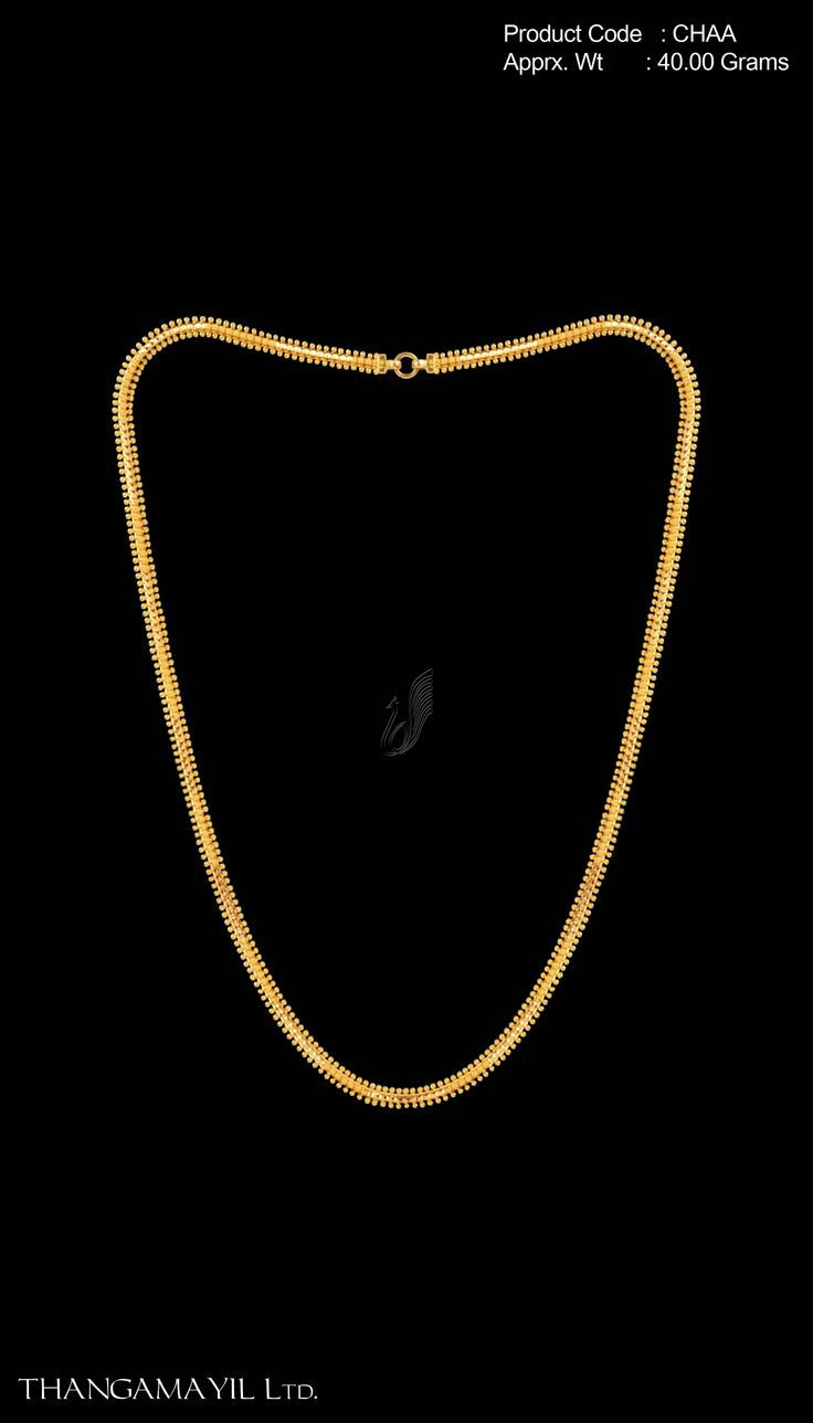 Latest Gold Thali Kodi saradu chain designs |Thirumangalyam chain ...