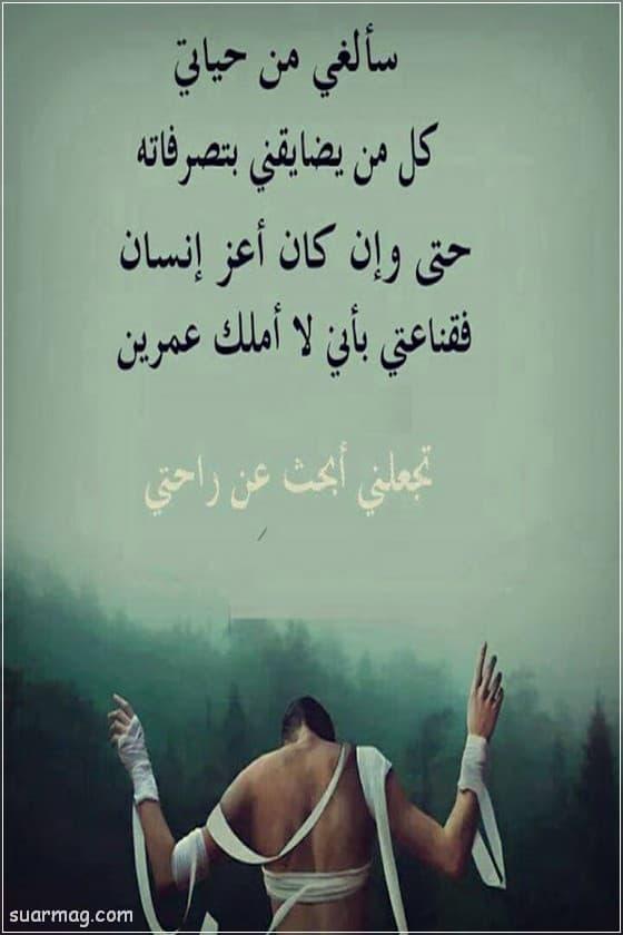 أجمل خلفيات وصور واتس اب مصورة كتابية 2021 جميلة جدااا مجلة صور Arabic Words More Than Words Arabic Quotes