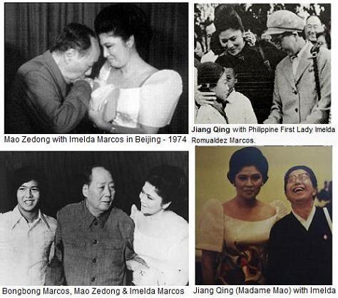Mao Zedong last years | Couple photos, Face, Betrayal