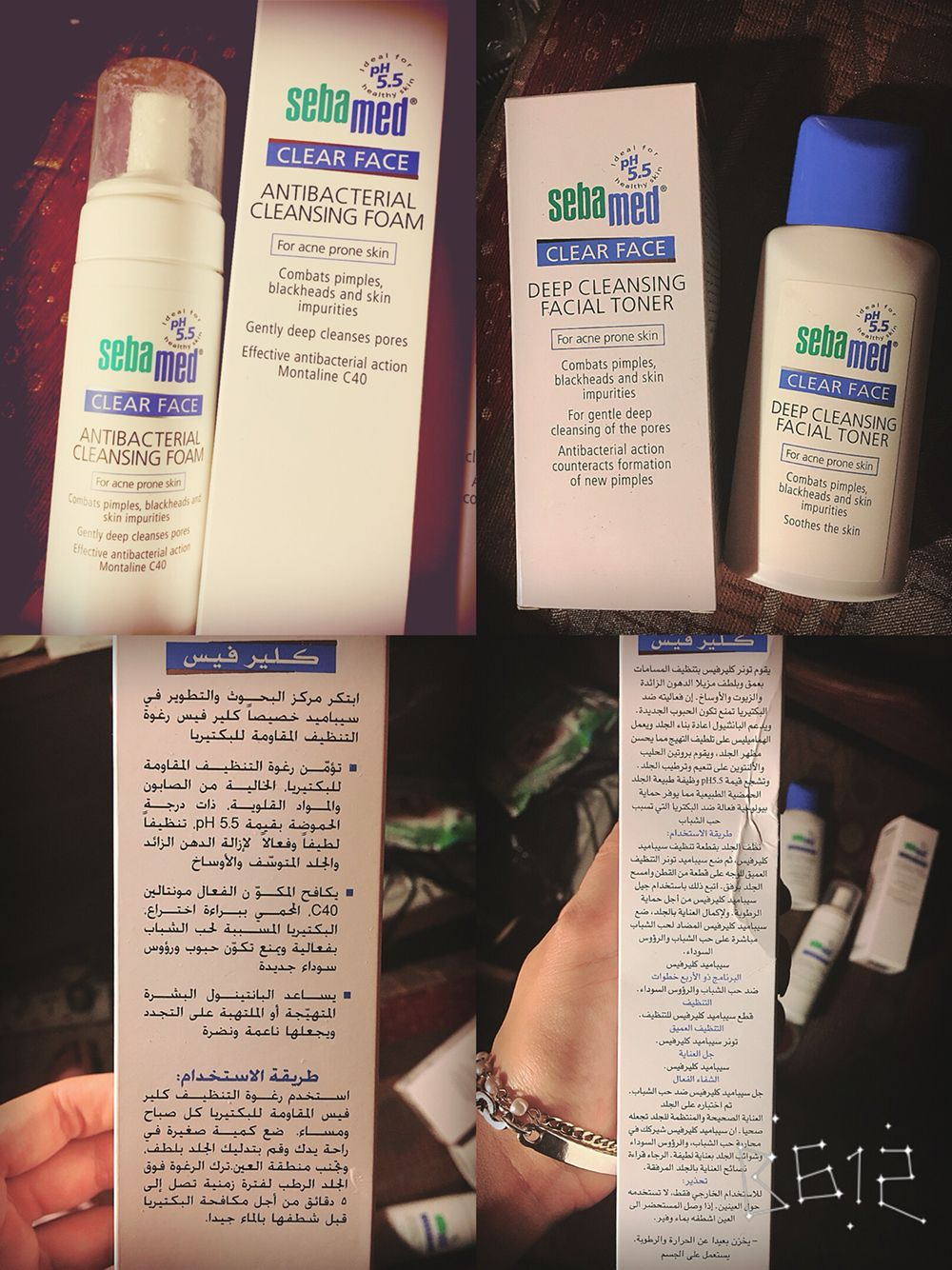 By Sebamed Made In Germany Clear Face Cleansing Foam Price 15iqd Clear Face Toner Price 20iqd From ابتسامة بغداد