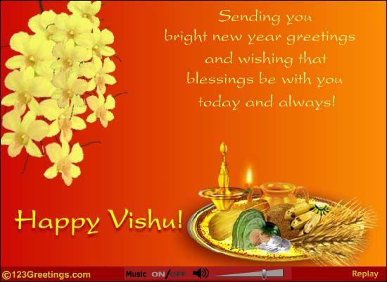 vishu greetings from faraway