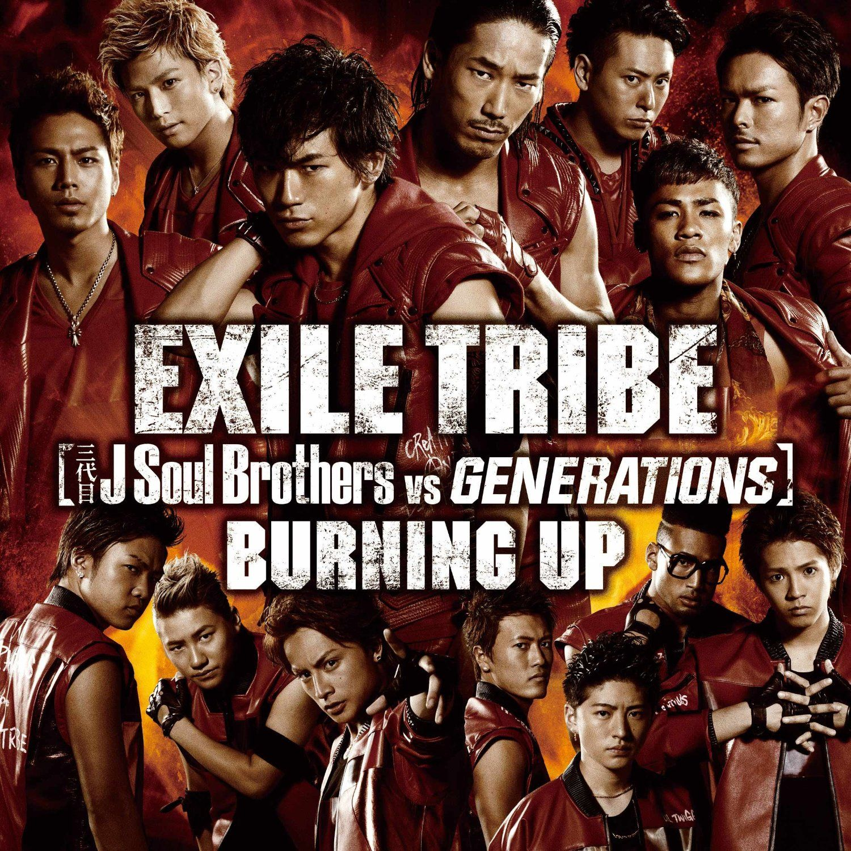 無料ダウンロード 3 代目 J Soul Brothers 壁紙 3代目j Soul Brothers アルバム おすすめ 三代目j Soul Brothers