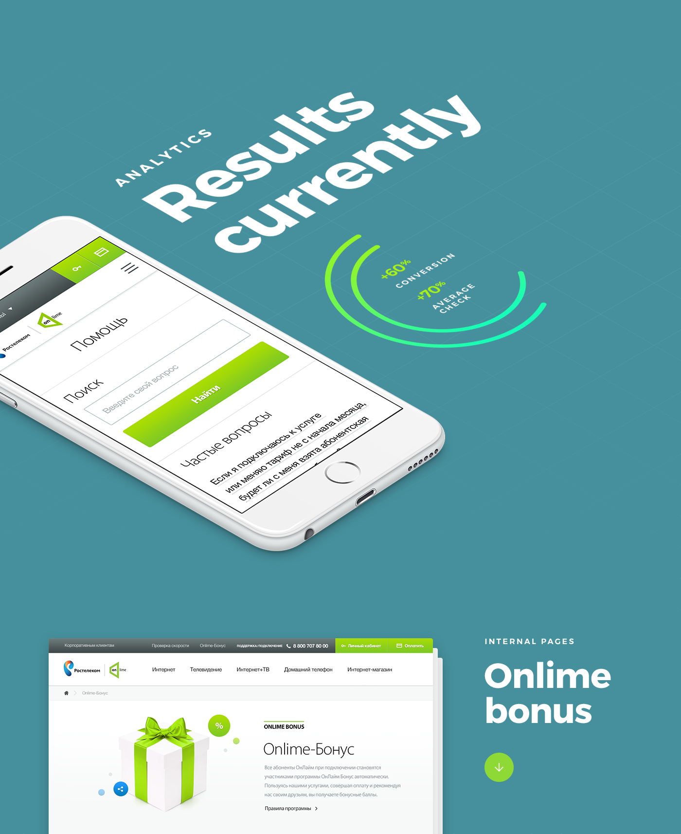 Onlime – Internet service provider on Behance   Webdesign ...