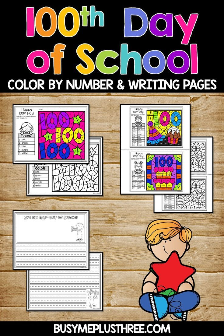 100th Day of School Activities Color by Number Worksheets