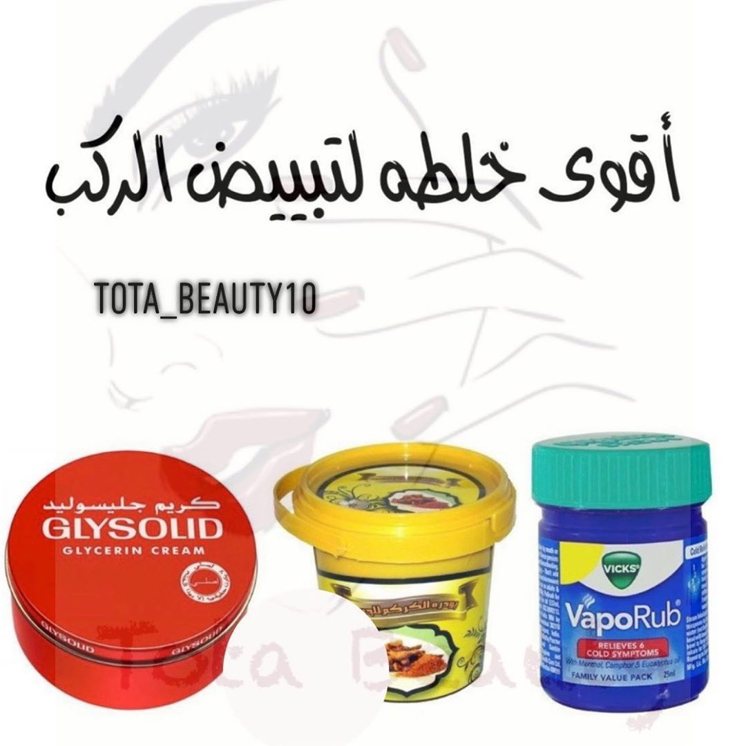 Pin By زعيم والامير On عناية Beauty Skin Care Routine Skin Care Routine Beauty Skin Care