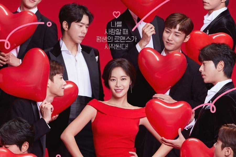 "Hwang Jung Eum Faces An Enviable Choice Between Yoon Hyun Min And Seo Ji Hoon In ""To All The Guys Who Loved Me"""