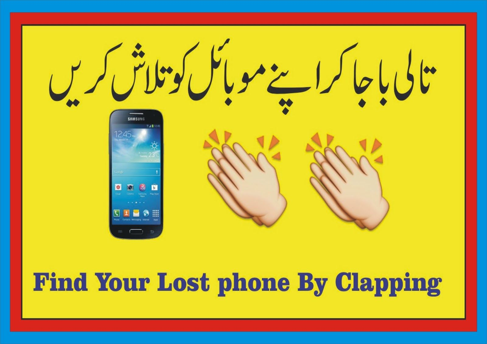 How to find our mobile. find your/our mobile with a one clap. download clap find mobile app.
