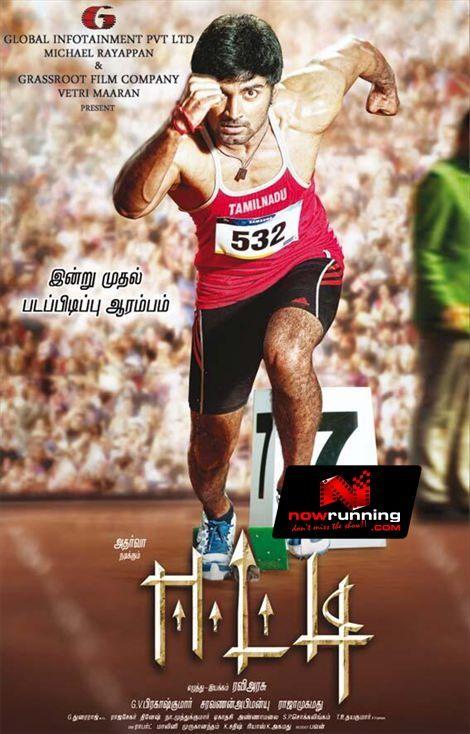 eetti tamil movie hd download tamilrockers