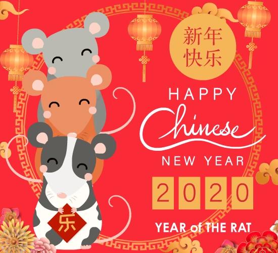 Video Celebrate The Year Of The Rat Kartu Ucapan Tahun Baru Tahun Baru Imlek