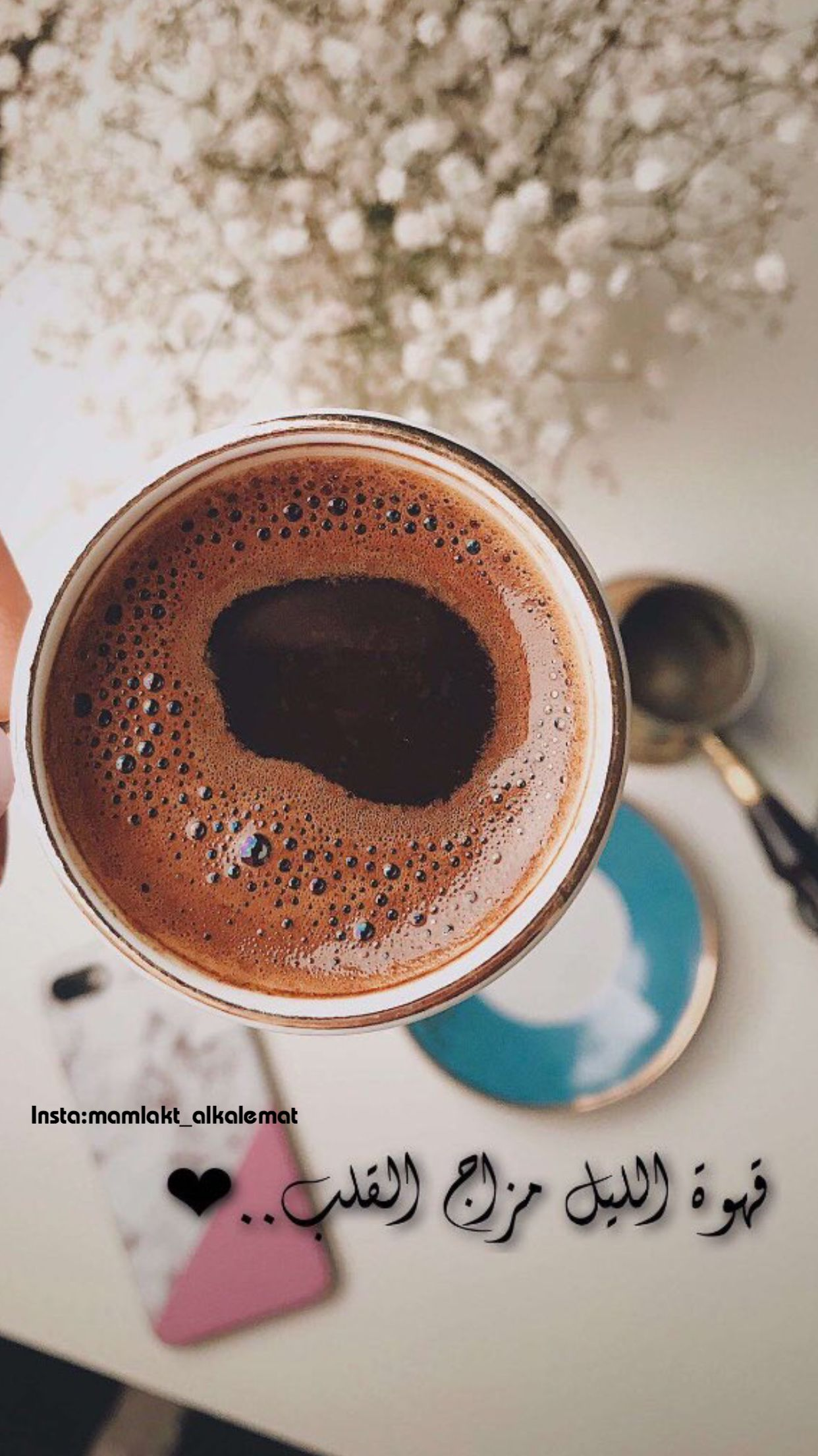Coffee Kahve Coffee Drink Recipes Coffee Love Coffee Flower