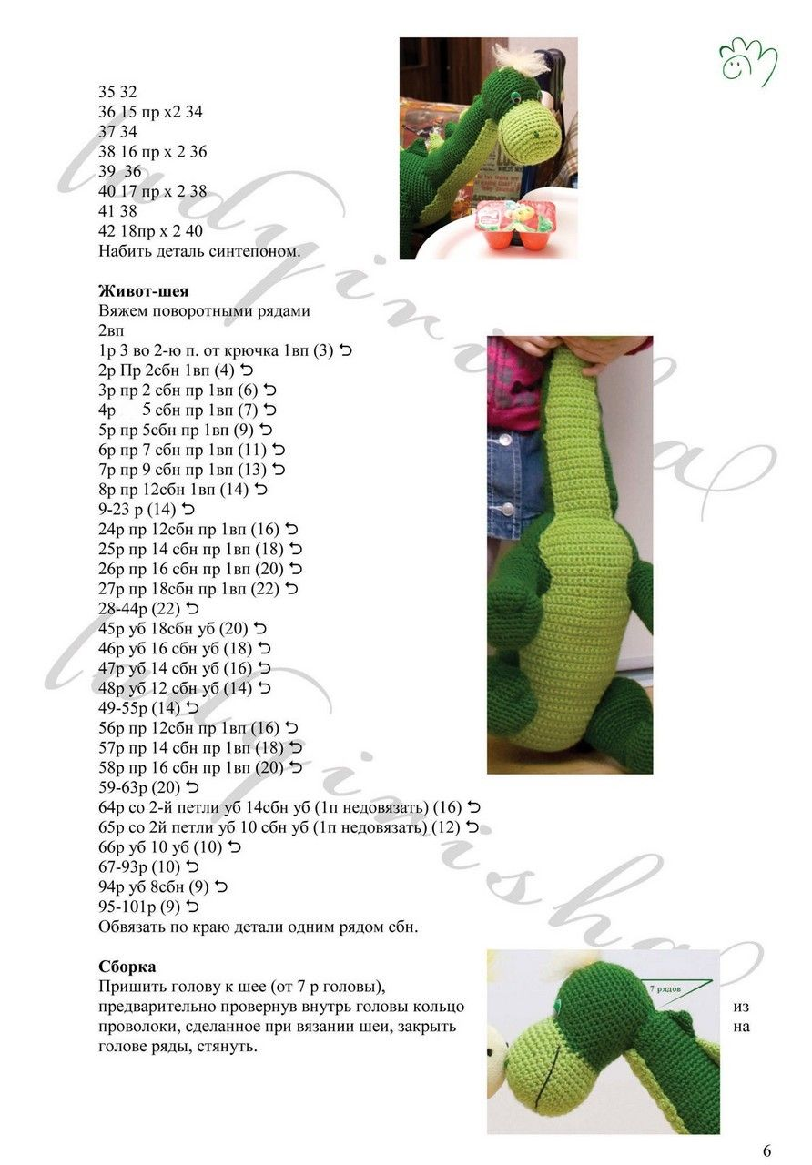 вязаная крючком игрушка дракон | Amigurumi | Pinterest | Croché ...