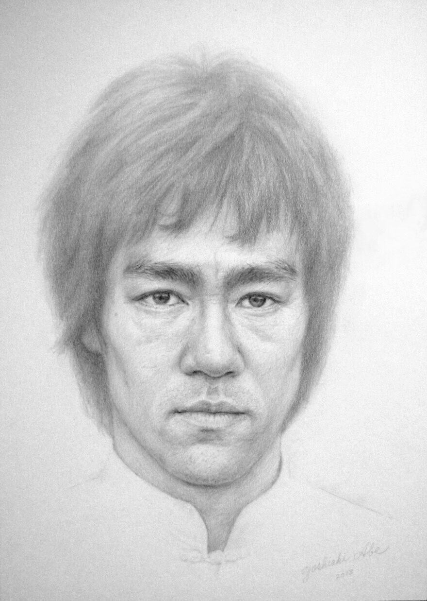 This Is One Of The Best Drawing Of Bruce Lee That I've