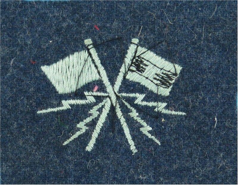 RAF Regiment Signaller (Crossed Flags / Lightning) On RAF