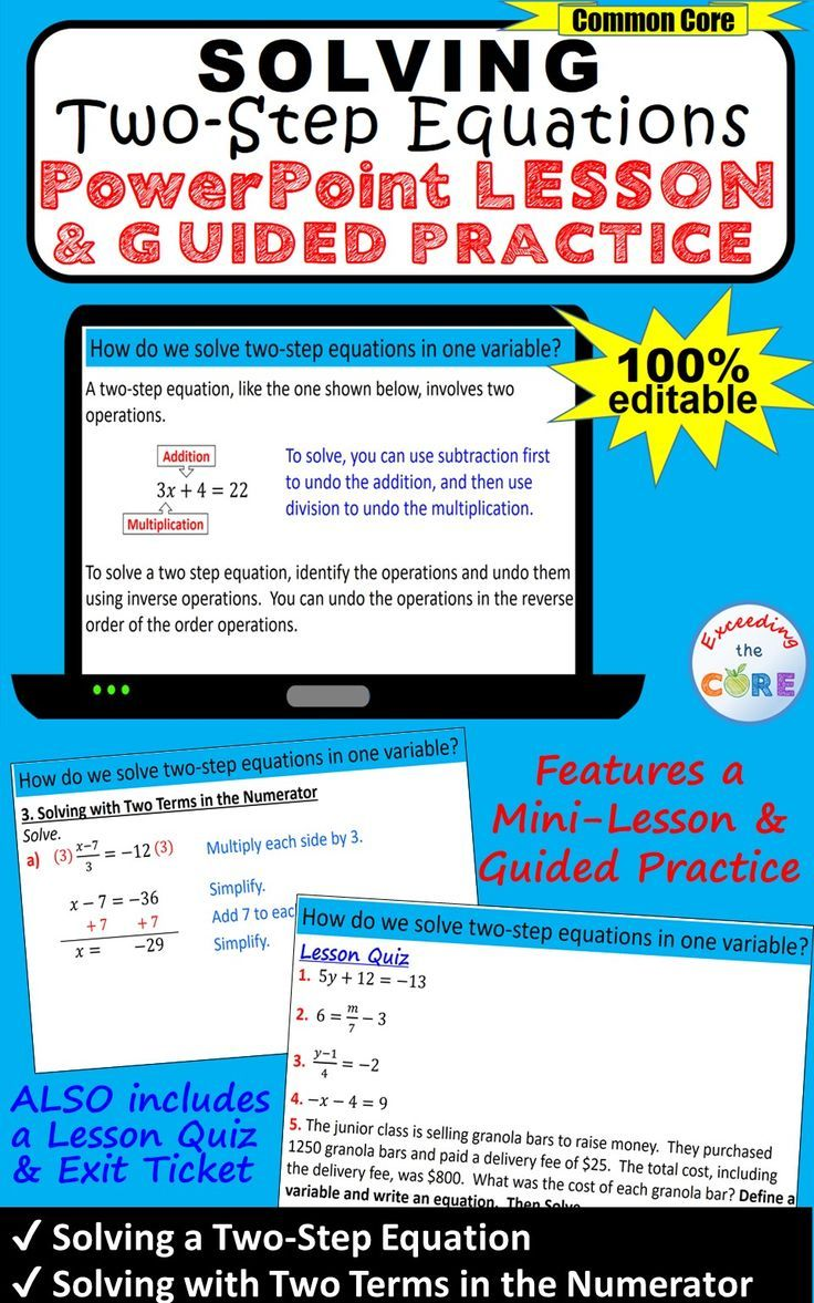 SOLVING TWO-STEP EQUATIONS PowerPoint Mini-Lesson & Guided Practice ...