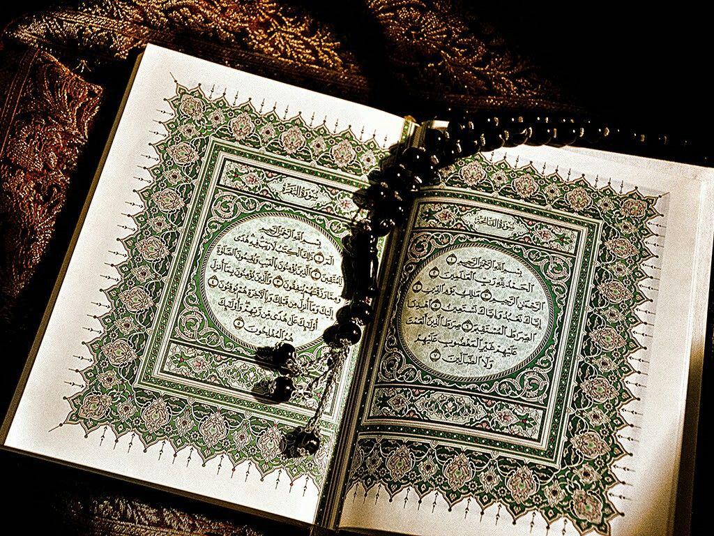 Pin By Nur Hidayah On Al Quran Quran Wallpaper Quran Learn Quran