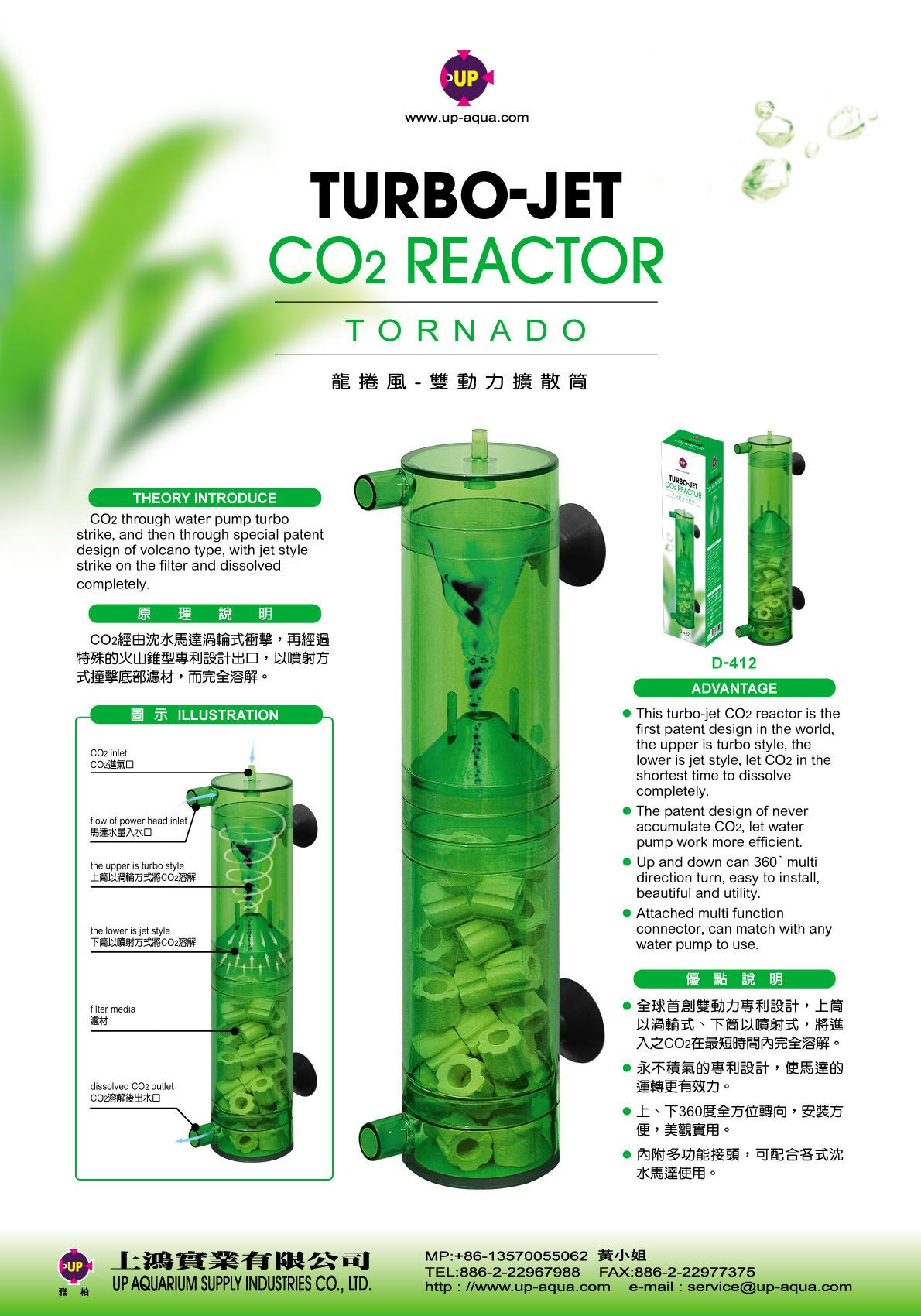 co2-reactor | Aquascape | Aquaponics, Best fish for