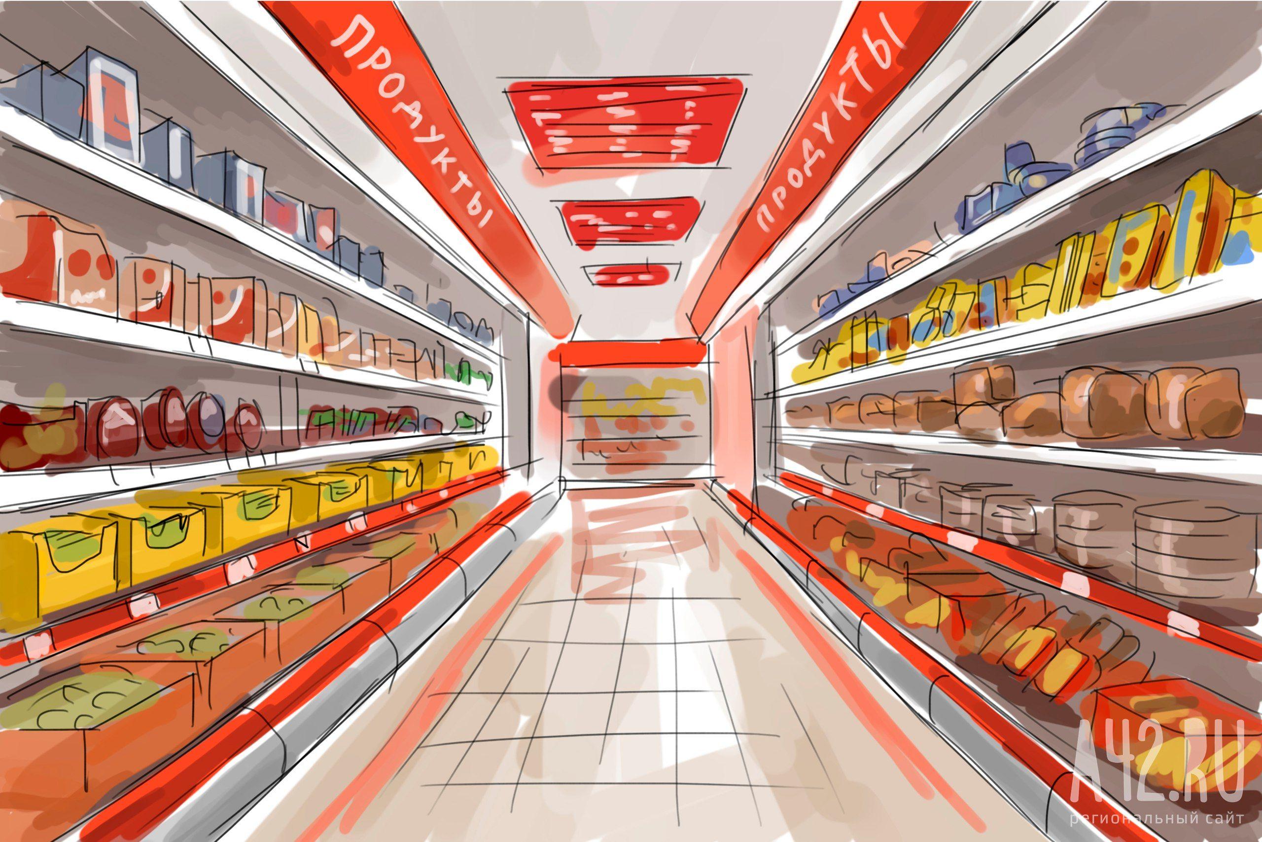 Рисунок магазин продуктов внутри