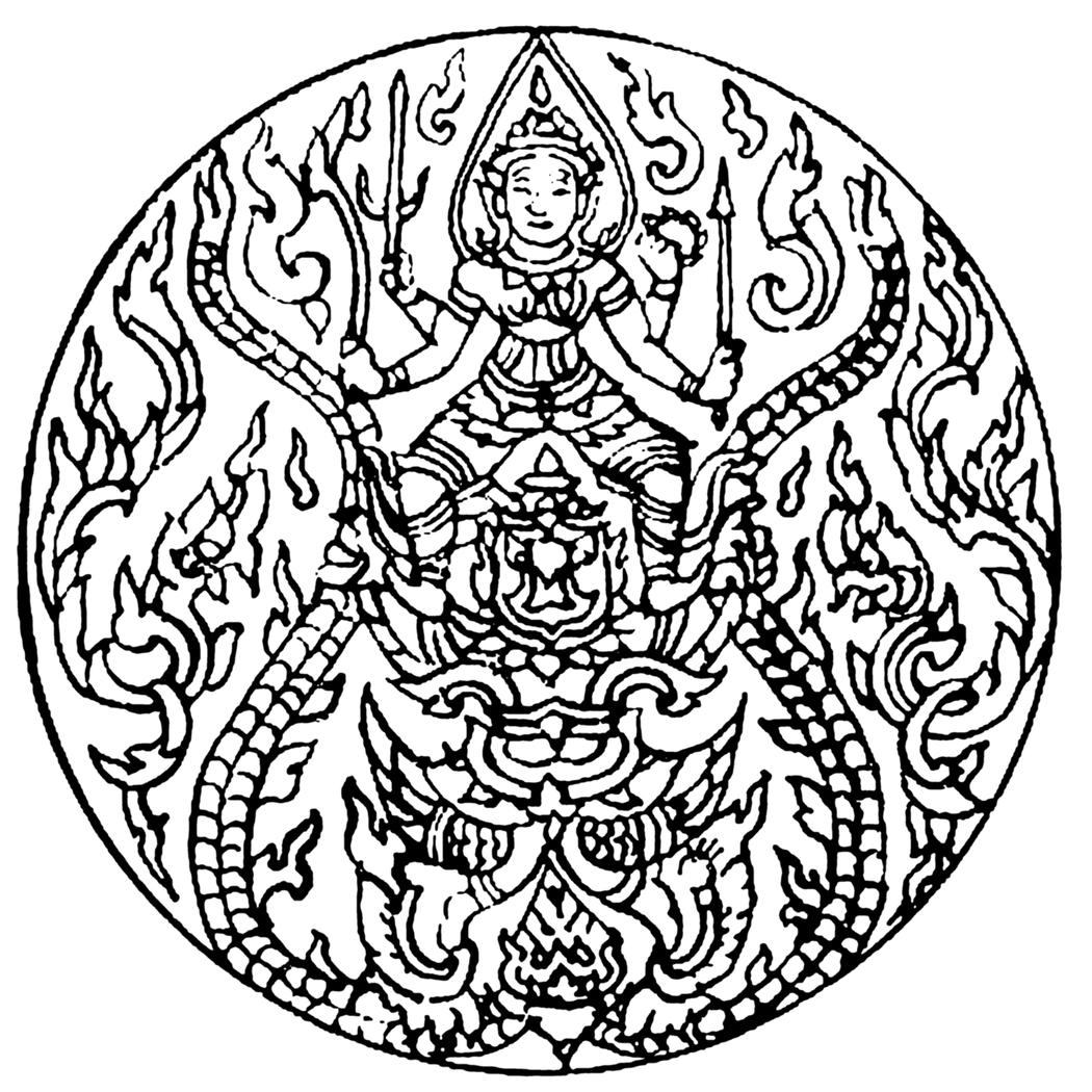 Tibetisches Mandala zum Ausmalen | Malvorlagen für Erwachsene ...