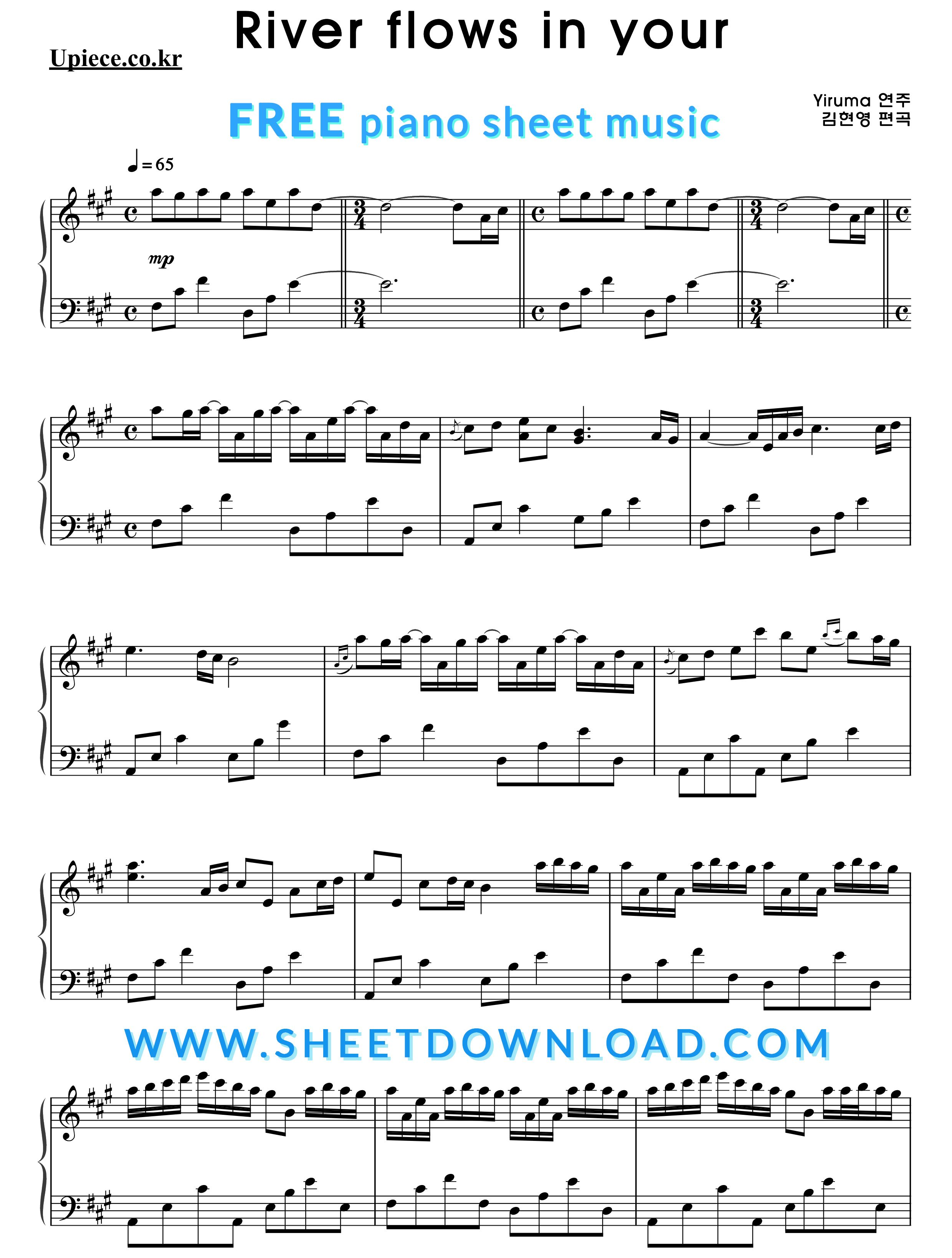 View Download And Print River Flows In You Piano Sheet Music By