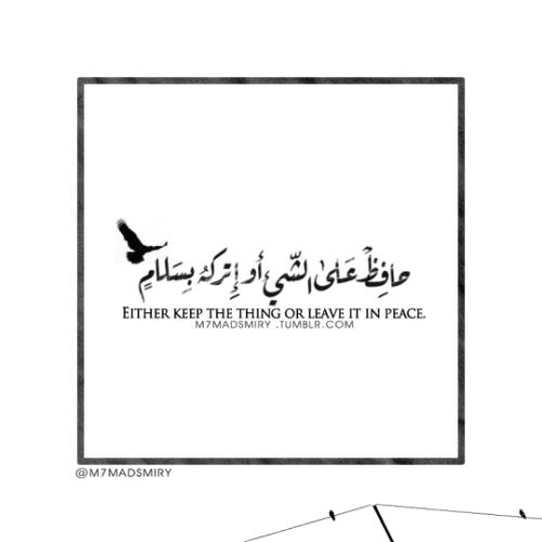 Translation Amman Jordan Words Quotes Words Quran Verses