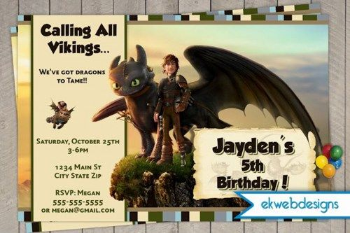 Personalized How to Train your Dragon Birthday Invitations Dragon