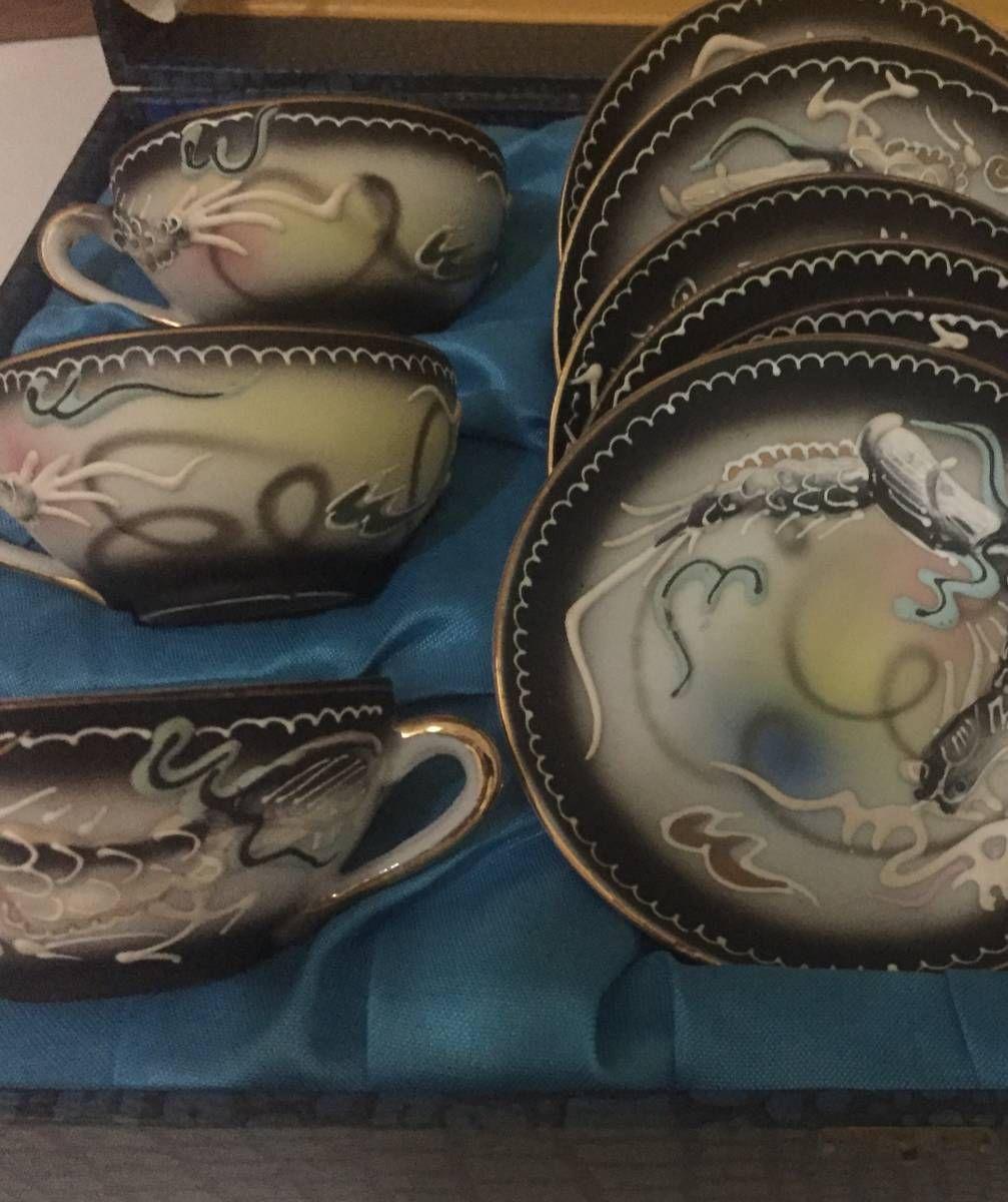 Jogo De Xicaras Porcelana Casca De Ovo Japonesa 18702262 Enjoei P Xicaras De Porcelana Jogo De Xicaras Casca De Ovo