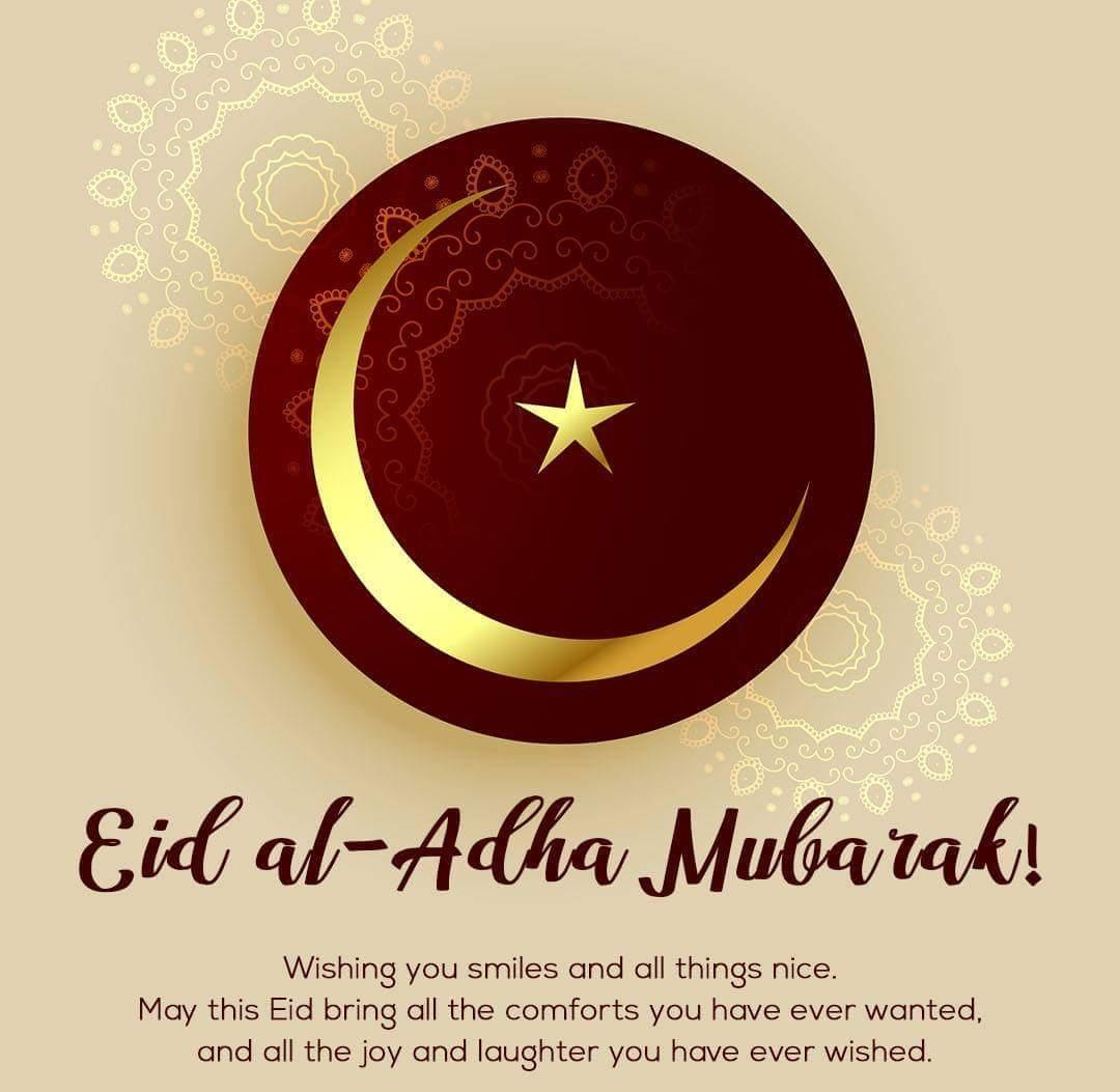 Eid Ul Azha Instagram Ad Invitation Template Blue Facebook Cover Template Eid Instagram Template Design
