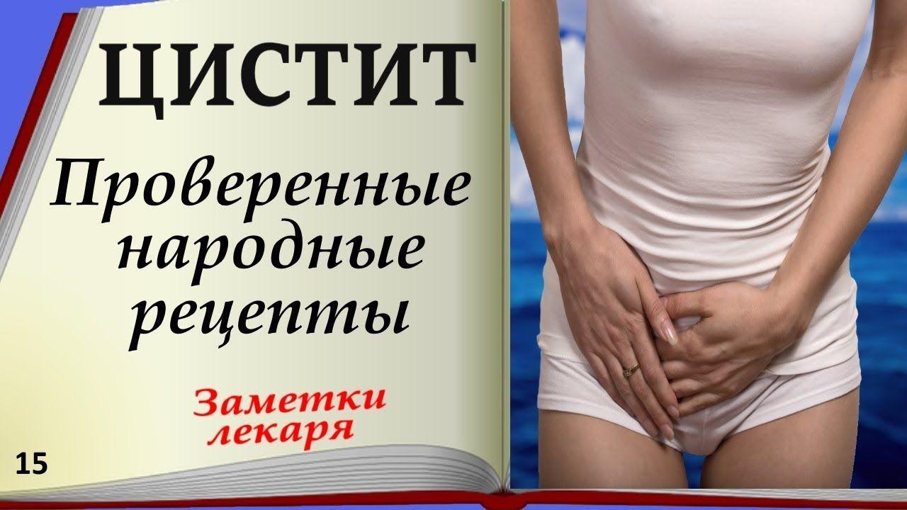 Как правильно лечить суставы народными средствами в домашних условиях