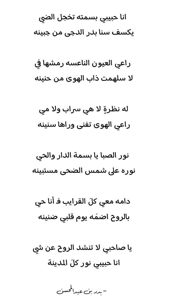محمد عبده M7md 3bdu Twitter Beautiful Arabic Words Islamic Quotes Quran Islamic Quotes