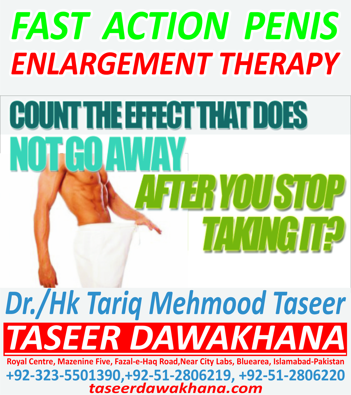 Taseerdawakhana Gmail Com Herbal Cure Tomorrow Will Be Better