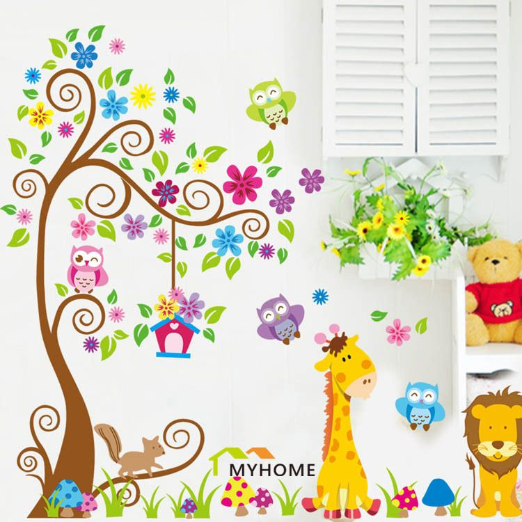Vinyl wall decals large size 5264inch 2pcsset cute owl giraffe vinyl wall decals large size 5264inch 2pcsset cute owl giraffe voltagebd Gallery
