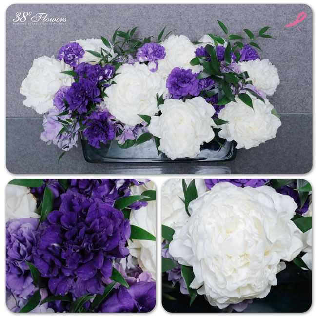 38 degree flowers co centerpiece of white peonies purple 38 degree flowers co centerpiece of white peonies purple lisianthus purple hydrangea mightylinksfo