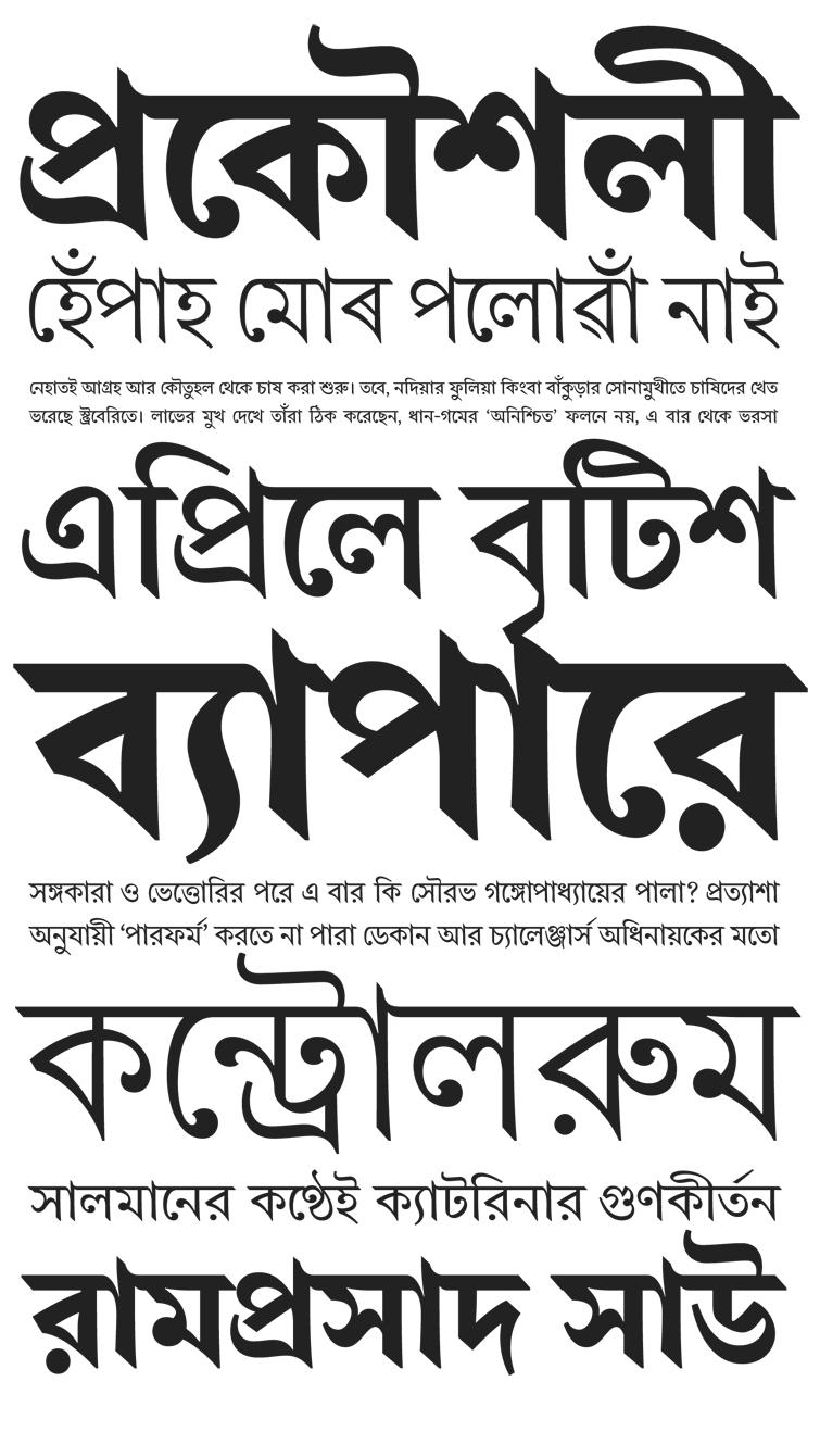ITF: Tulika Bengali | Bengali | Hindi calligraphy, Indian