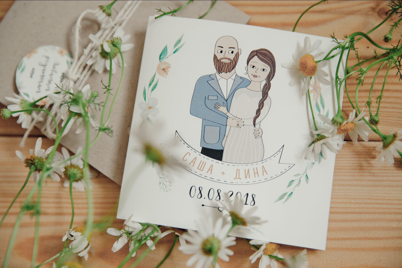 Открытки на свадьбу стильные